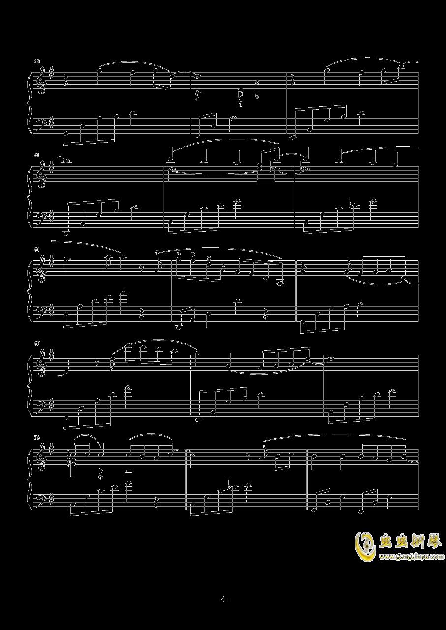 となりのトトロ钢琴谱 第4页