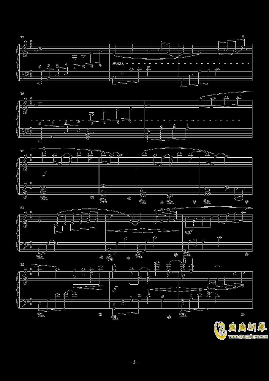 となりのトトロ钢琴谱 第5页