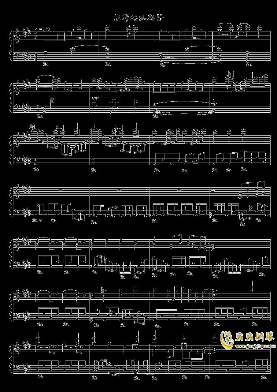 远野幻想物语钢琴谱 第1页