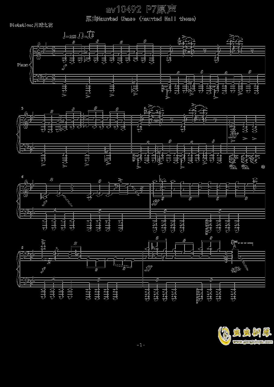 av10492 P7钢琴谱 第1页