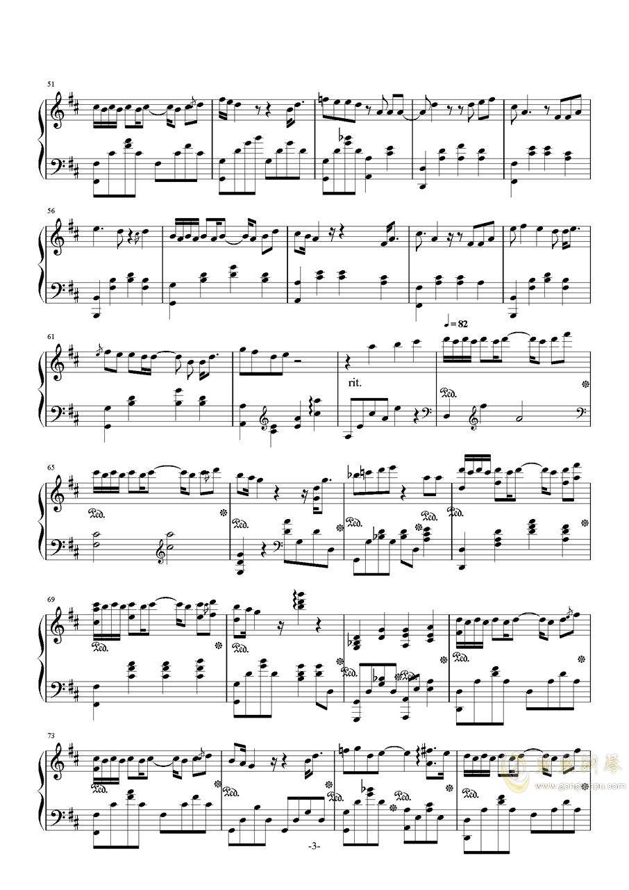 燕窝钢琴谱 第3页