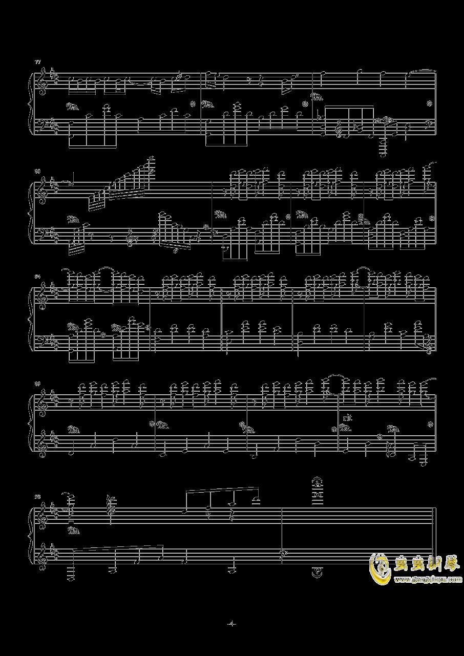 燕窝钢琴谱 第4页