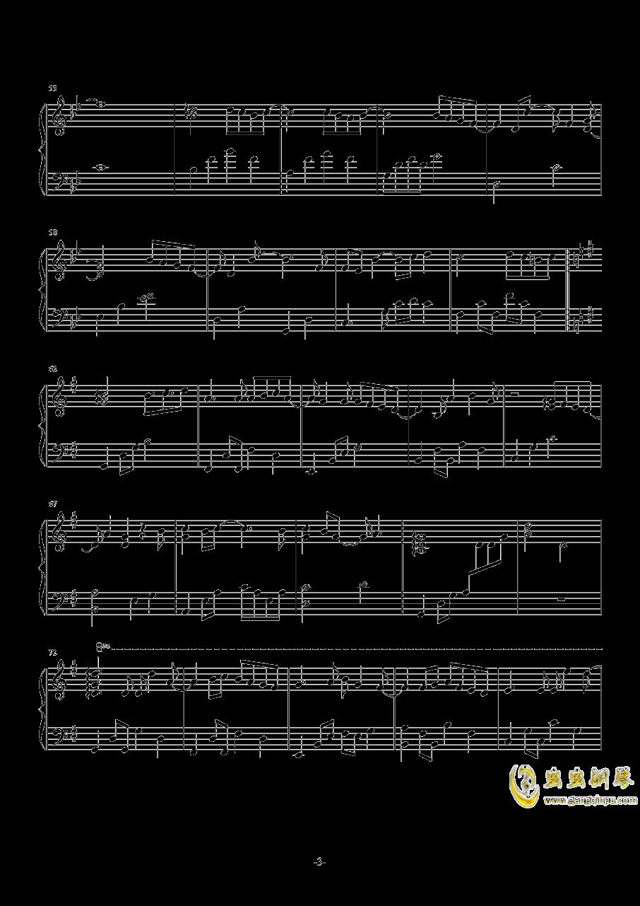 被风吹过的夏天钢琴谱 第3页