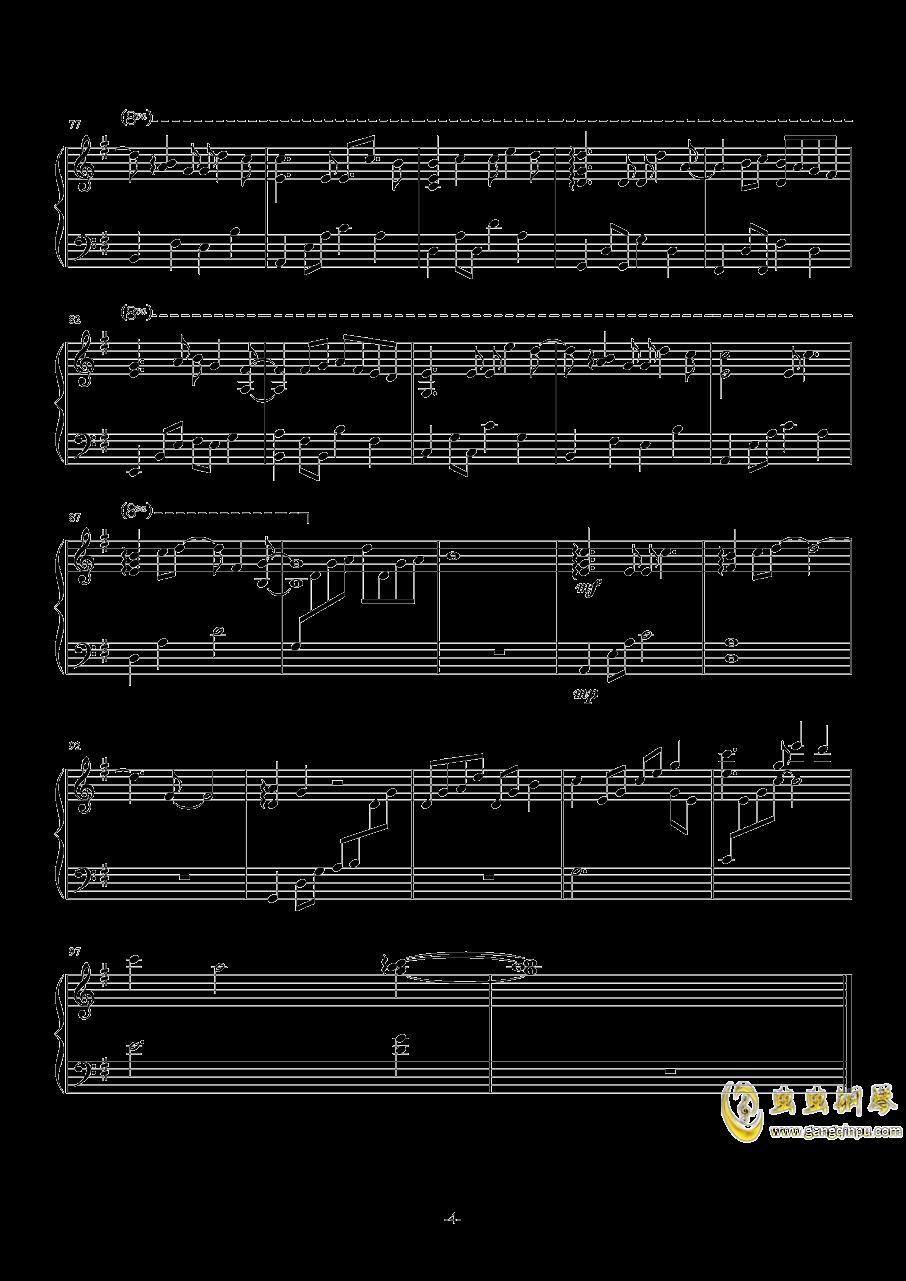 被风吹过的夏天钢琴谱 第4页