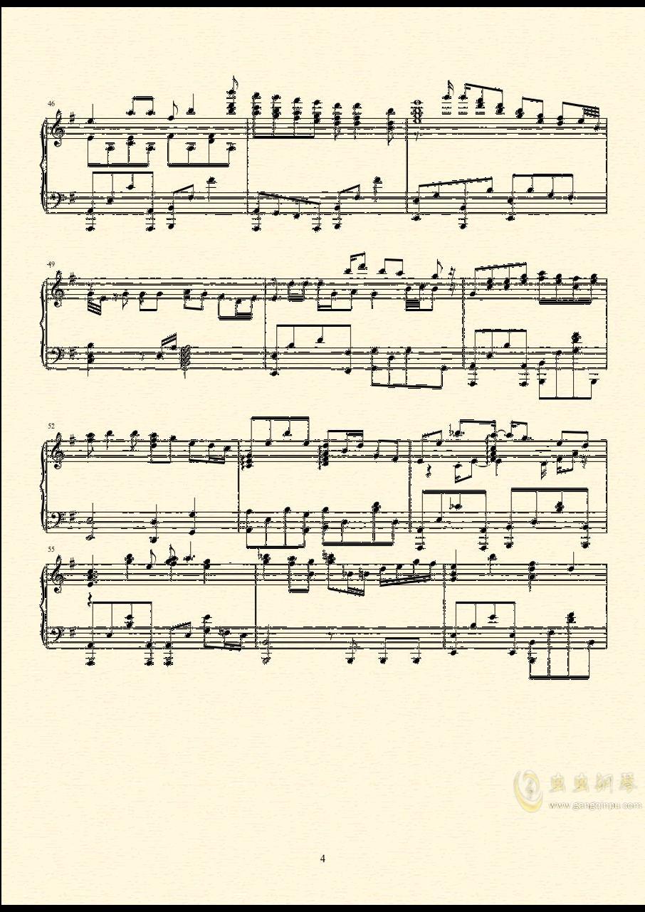 (I) call you 末日时有没有空~可以拯救一下吗OST钢琴谱 第5页