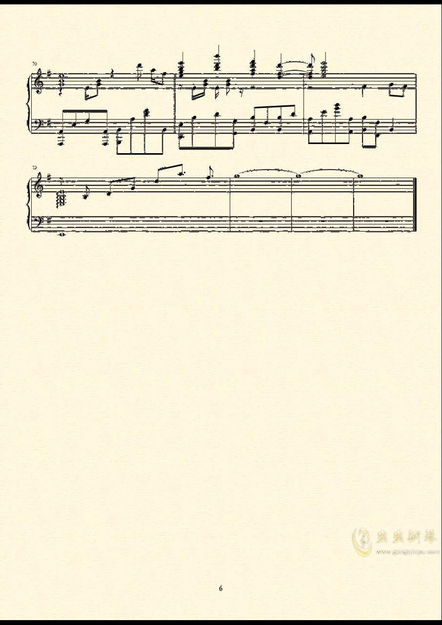 (I) call you 末日时有没有空~可以拯救一下吗OST钢琴谱 第7页