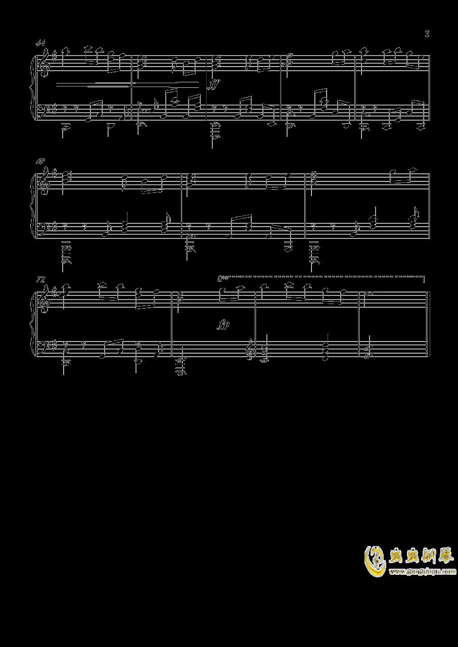 英雄の�篇钢琴谱 第3页