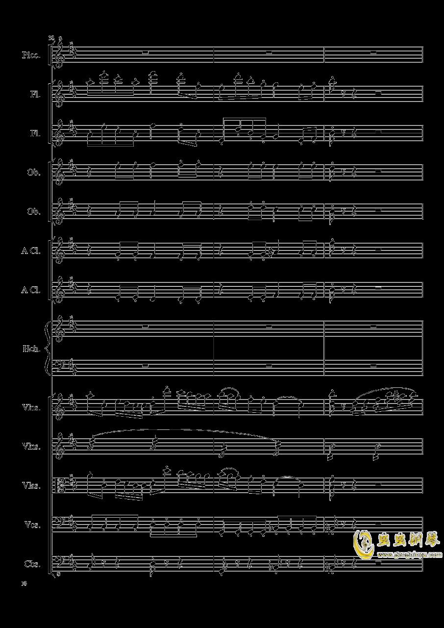 7 Contredanses No.1-7, Op.124 (7首乡村舞曲,第一至第七,作品124)钢琴谱 第10页