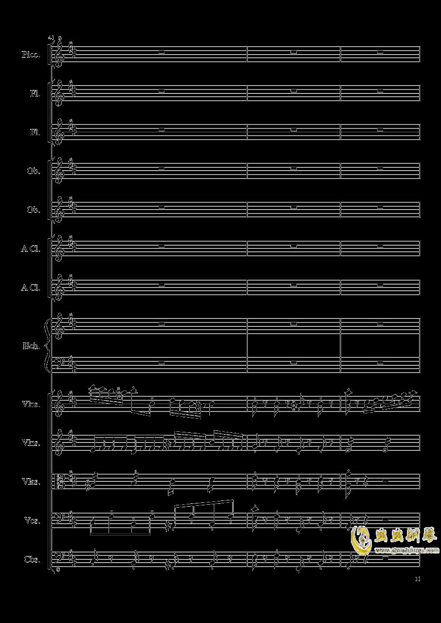 7 Contredanses No.1-7, Op.124 (7首乡村舞曲,第一至第七,作品124)钢琴谱 第11页