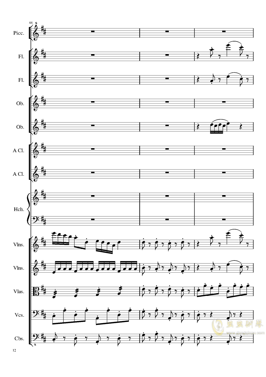 7 Contredanses No.1-7, Op.124 (7首乡村舞曲,第一至第七,作品124)钢琴谱 第12页