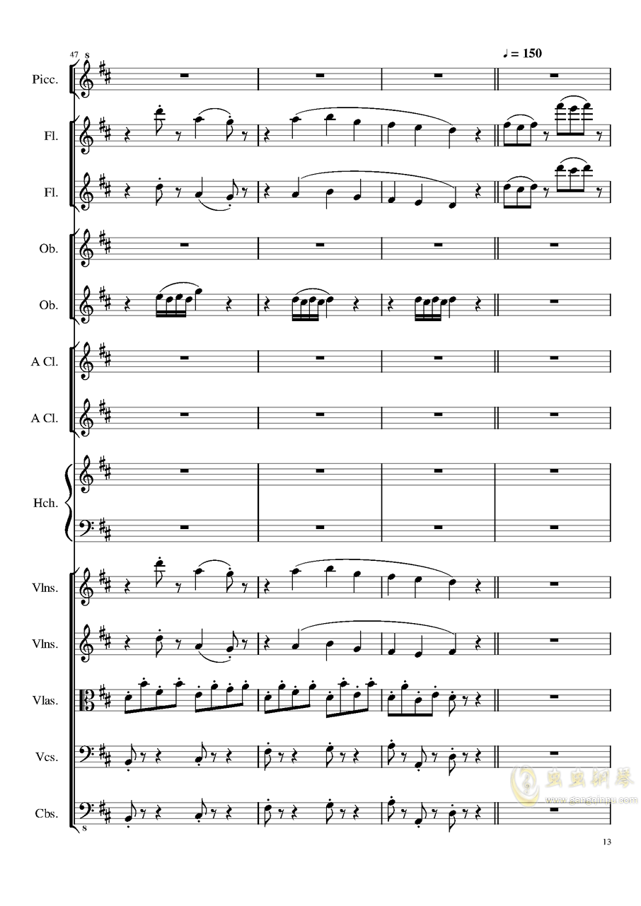 7 Contredanses No.1-7, Op.124 (7首乡村舞曲,第一至第七,作品124)钢琴谱 第13页