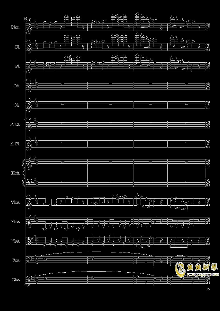 7 Contredanses No.1-7, Op.124 (7首乡村舞曲,第一至第七,作品124)钢琴谱 第15页