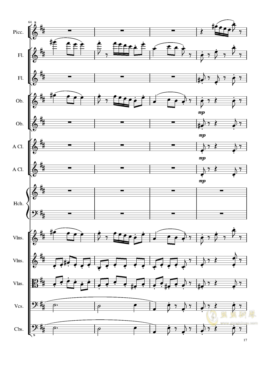 7 Contredanses No.1-7, Op.124 (7首乡村舞曲,第一至第七,作品124)钢琴谱 第17页