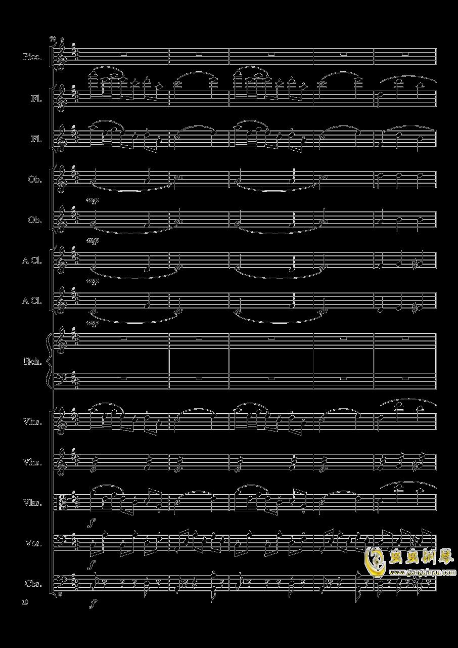 7 Contredanses No.1-7, Op.124 (7首乡村舞曲,第一至第七,作品124)钢琴谱 第20页