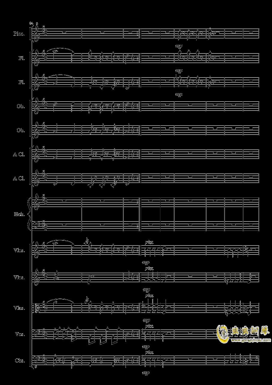 7 Contredanses No.1-7, Op.124 (7首乡村舞曲,第一至第七,作品124)钢琴谱 第21页