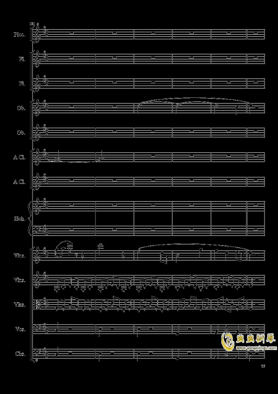 7 Contredanses No.1-7, Op.124 (7首乡村舞曲,第一至第七,作品124)钢琴谱 第23页