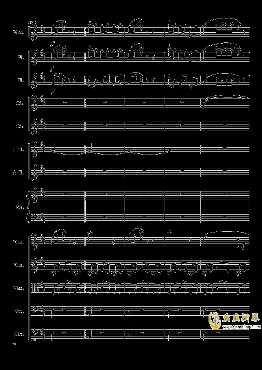 7 Contredanses No.1-7, Op.124 (7首乡村舞曲,第一至第七,作品124)钢琴谱 第24页