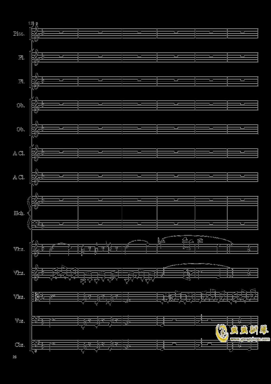 7 Contredanses No.1-7, Op.124 (7首乡村舞曲,第一至第七,作品124)钢琴谱 第26页