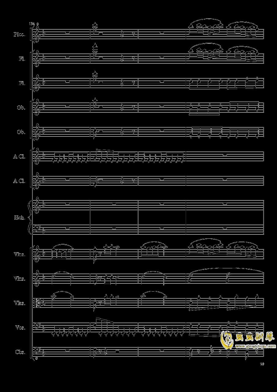 7 Contredanses No.1-7, Op.124 (7首乡村舞曲,第一至第七,作品124)钢琴谱 第29页
