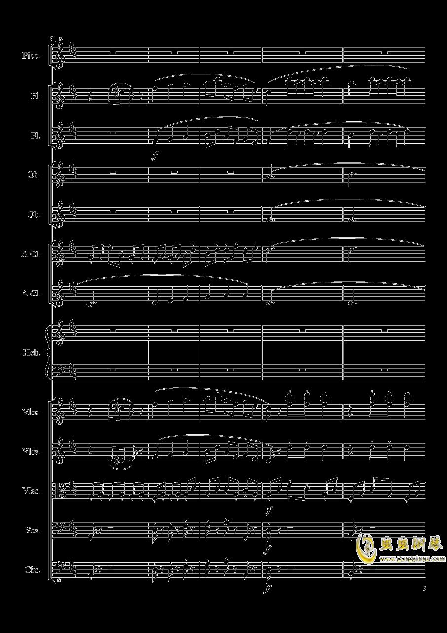 7 Contredanses No.1-7, Op.124 (7首乡村舞曲,第一至第七,作品124)钢琴谱 第3页