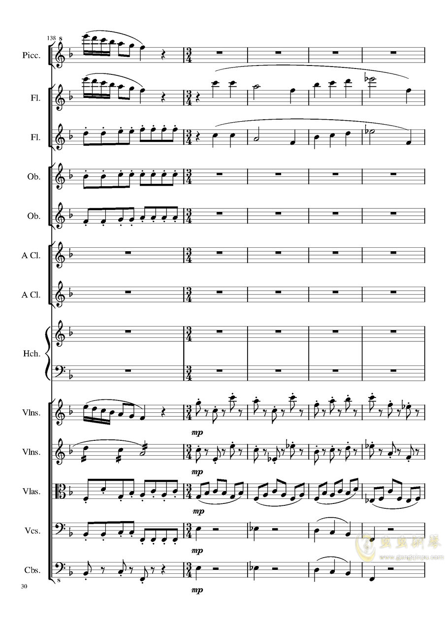 7 Contredanses No.1-7, Op.124 (7首乡村舞曲,第一至第七,作品124)钢琴谱 第30页