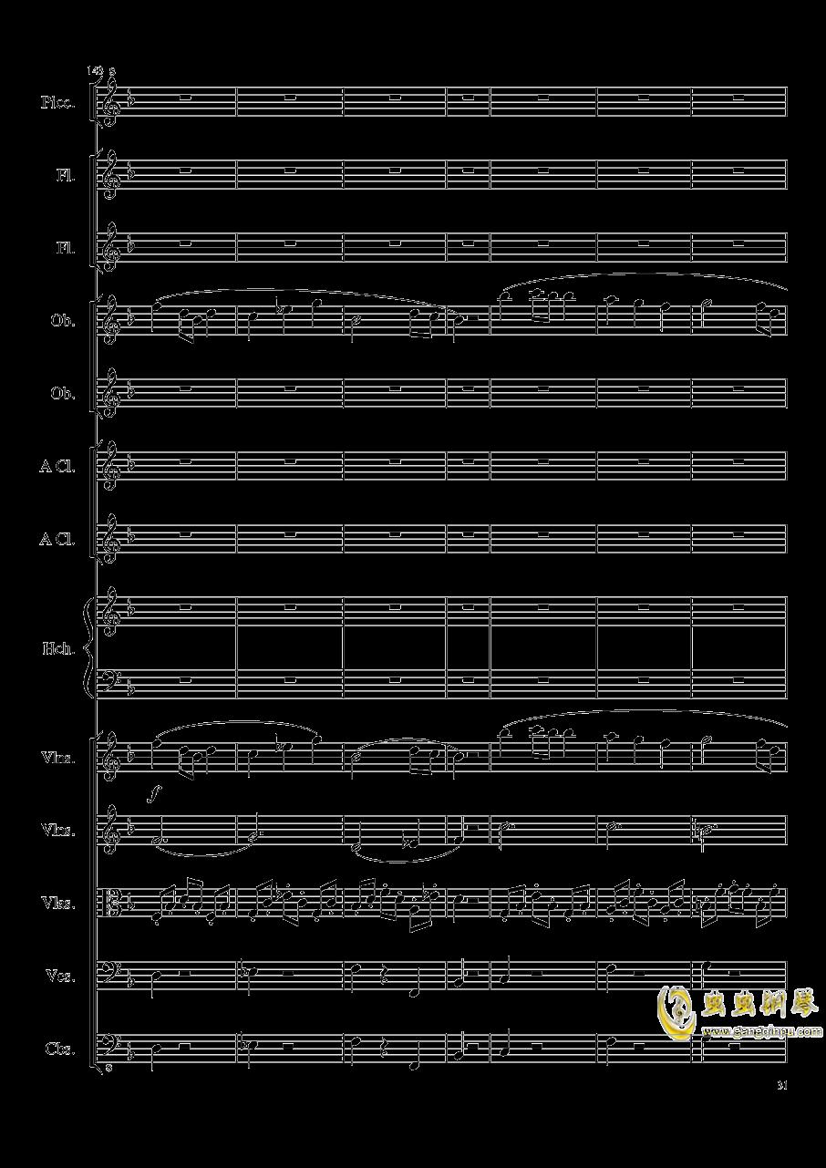 7 Contredanses No.1-7, Op.124 (7首乡村舞曲,第一至第七,作品124)钢琴谱 第31页
