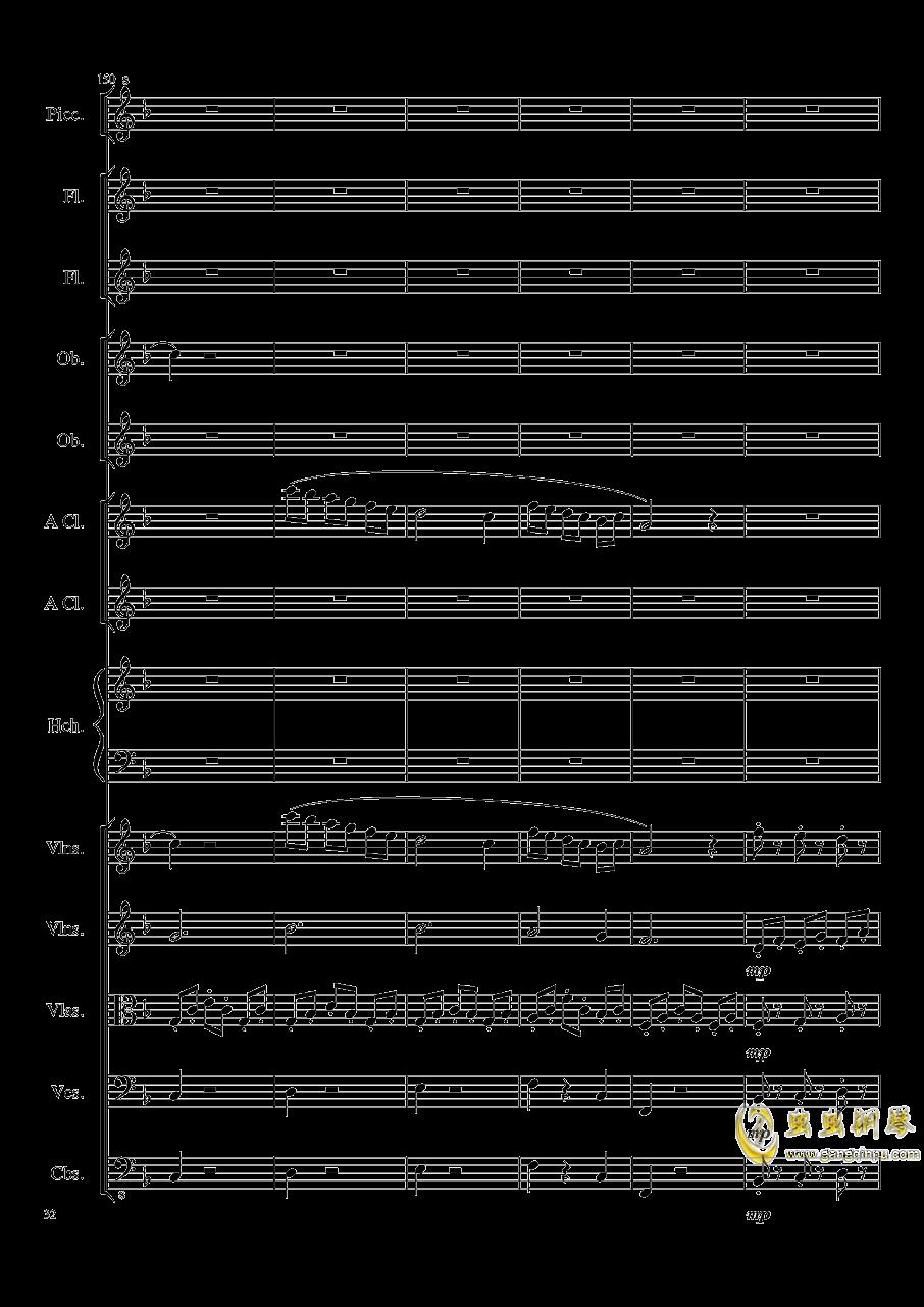 7 Contredanses No.1-7, Op.124 (7首乡村舞曲,第一至第七,作品124)钢琴谱 第32页