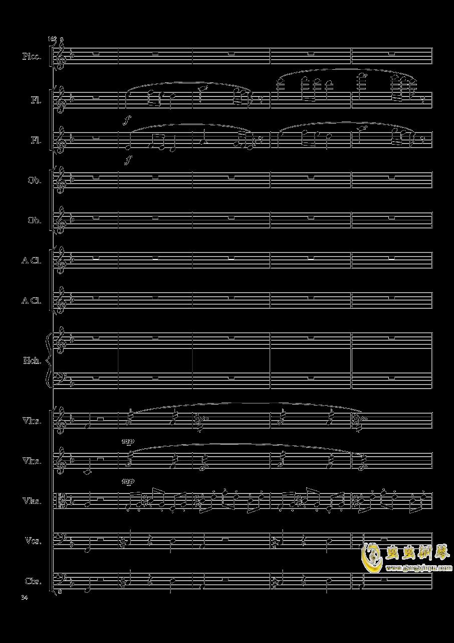 7 Contredanses No.1-7, Op.124 (7首乡村舞曲,第一至第七,作品124)钢琴谱 第34页