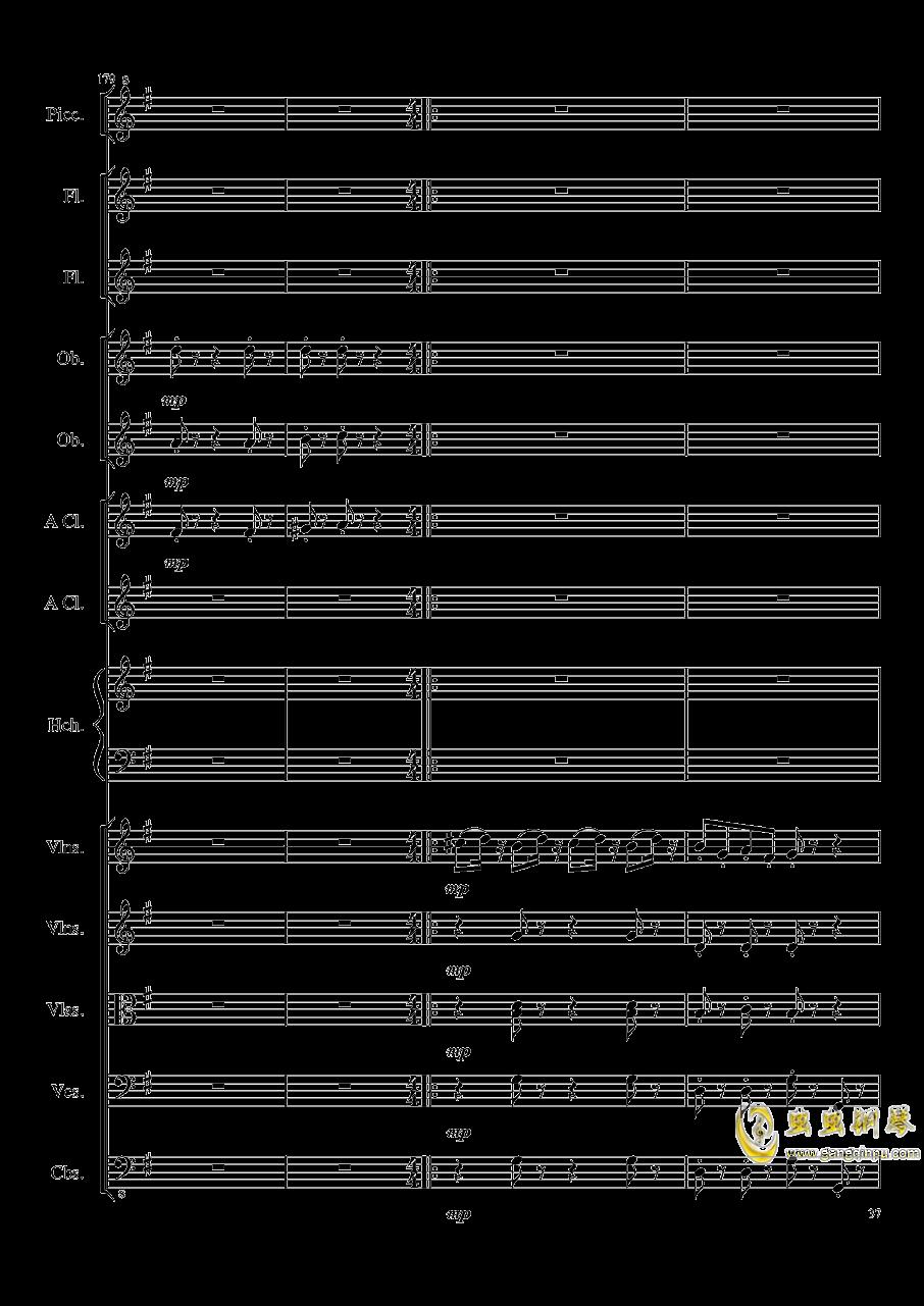 7 Contredanses No.1-7, Op.124 (7首乡村舞曲,第一至第七,作品124)钢琴谱 第37页
