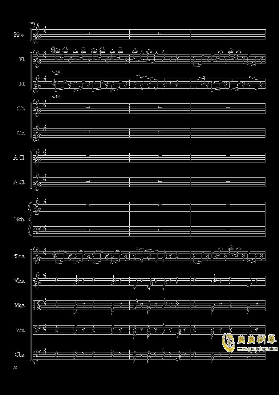 7 Contredanses No.1-7, Op.124 (7首乡村舞曲,第一至第七,作品124)钢琴谱 第38页