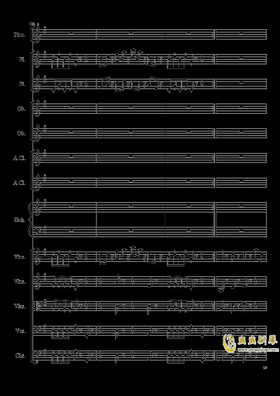 7 Contredanses No.1-7, Op.124 (7首乡村舞曲,第一至第七,作品124)钢琴谱 第39页