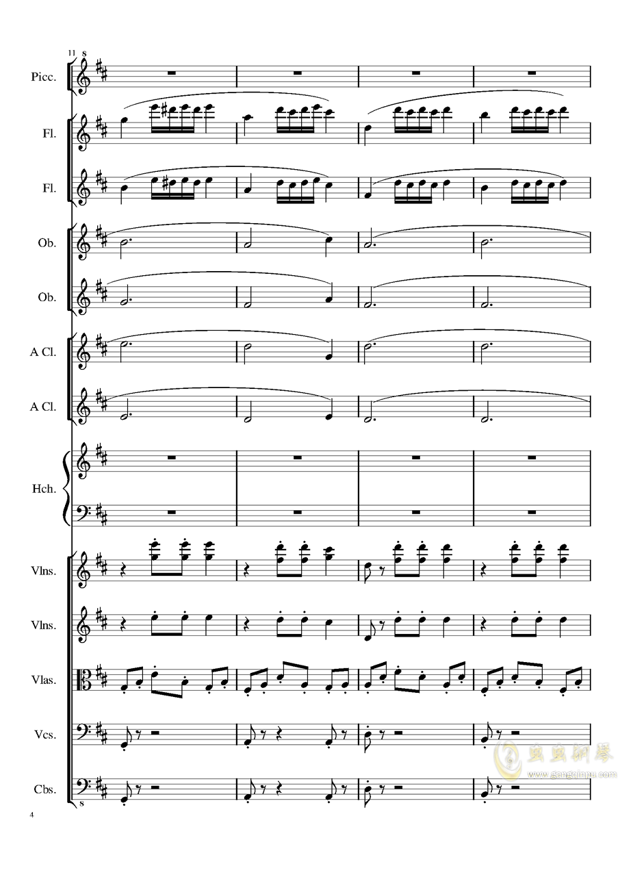 7 Contredanses No.1-7, Op.124 (7首乡村舞曲,第一至第七,作品124)钢琴谱 第4页