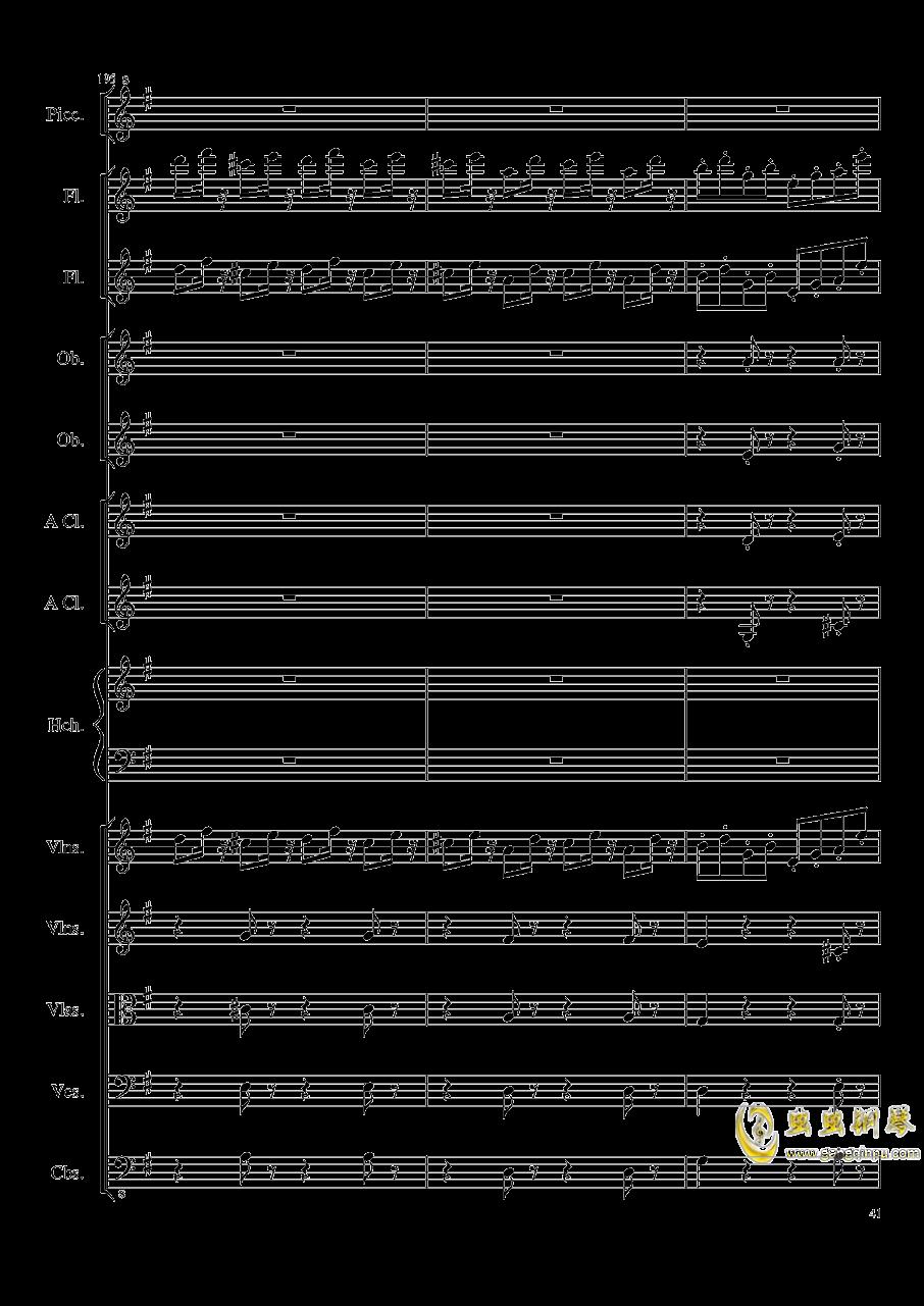 7 Contredanses No.1-7, Op.124 (7首乡村舞曲,第一至第七,作品124)钢琴谱 第41页