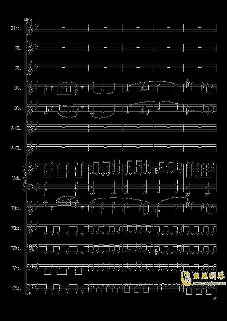7 Contredanses No.1-7, Op.124 (7首乡村舞曲,第一至第七,作品124)钢琴谱 第47页