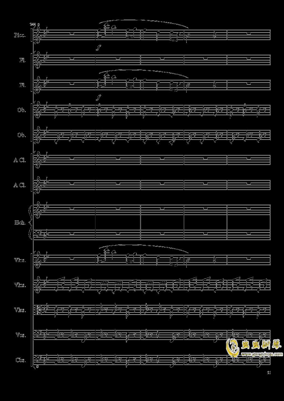 7 Contredanses No.1-7, Op.124 (7首乡村舞曲,第一至第七,作品124)钢琴谱 第51页