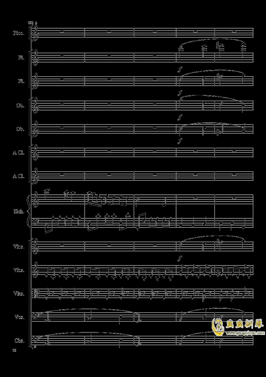 7 Contredanses No.1-7, Op.124 (7首乡村舞曲,第一至第七,作品124)钢琴谱 第58页