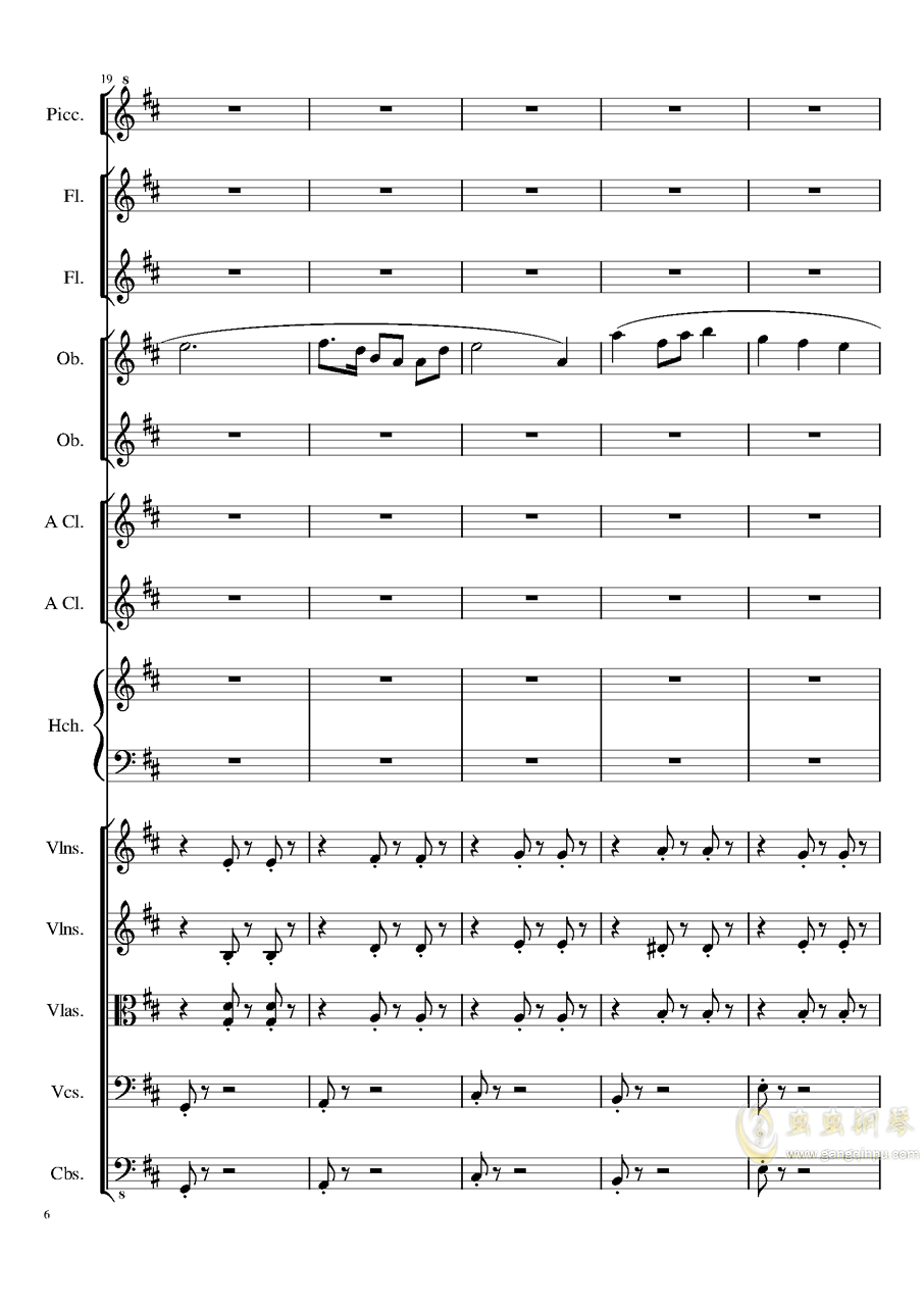 7 Contredanses No.1-7, Op.124 (7首乡村舞曲,第一至第七,作品124)钢琴谱 第6页