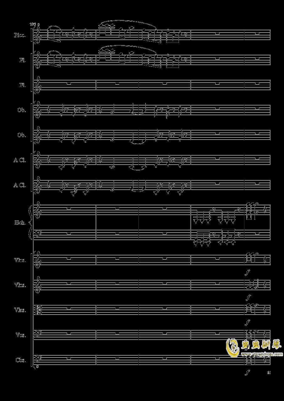 7 Contredanses No.1-7, Op.124 (7首乡村舞曲,第一至第七,作品124)钢琴谱 第61页