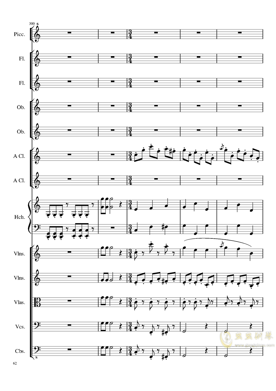 7 Contredanses No.1-7, Op.124 (7首乡村舞曲,第一至第七,作品124)钢琴谱 第62页