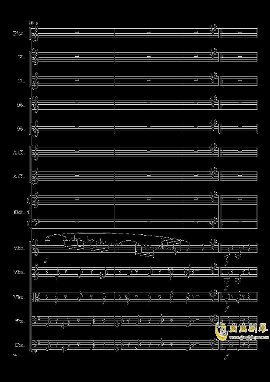 7 Contredanses No.1-7, Op.124 (7首乡村舞曲,第一至第七,作品124)钢琴谱 第64页
