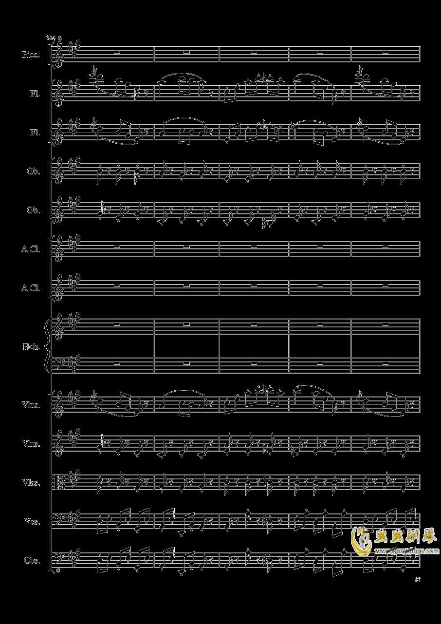 7 Contredanses No.1-7, Op.124 (7首乡村舞曲,第一至第七,作品124)钢琴谱 第67页