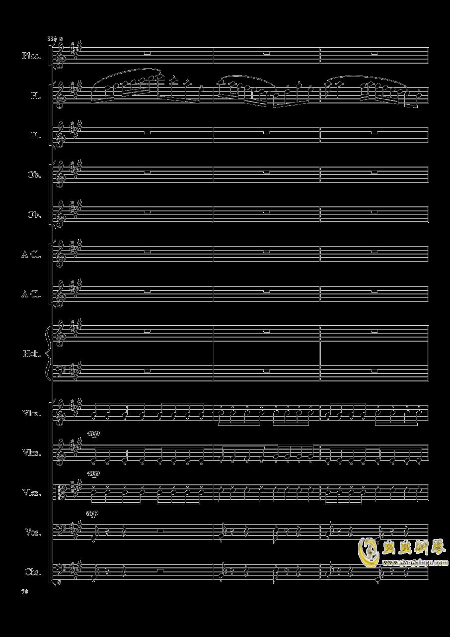 7 Contredanses No.1-7, Op.124 (7首乡村舞曲,第一至第七,作品124)钢琴谱 第70页
