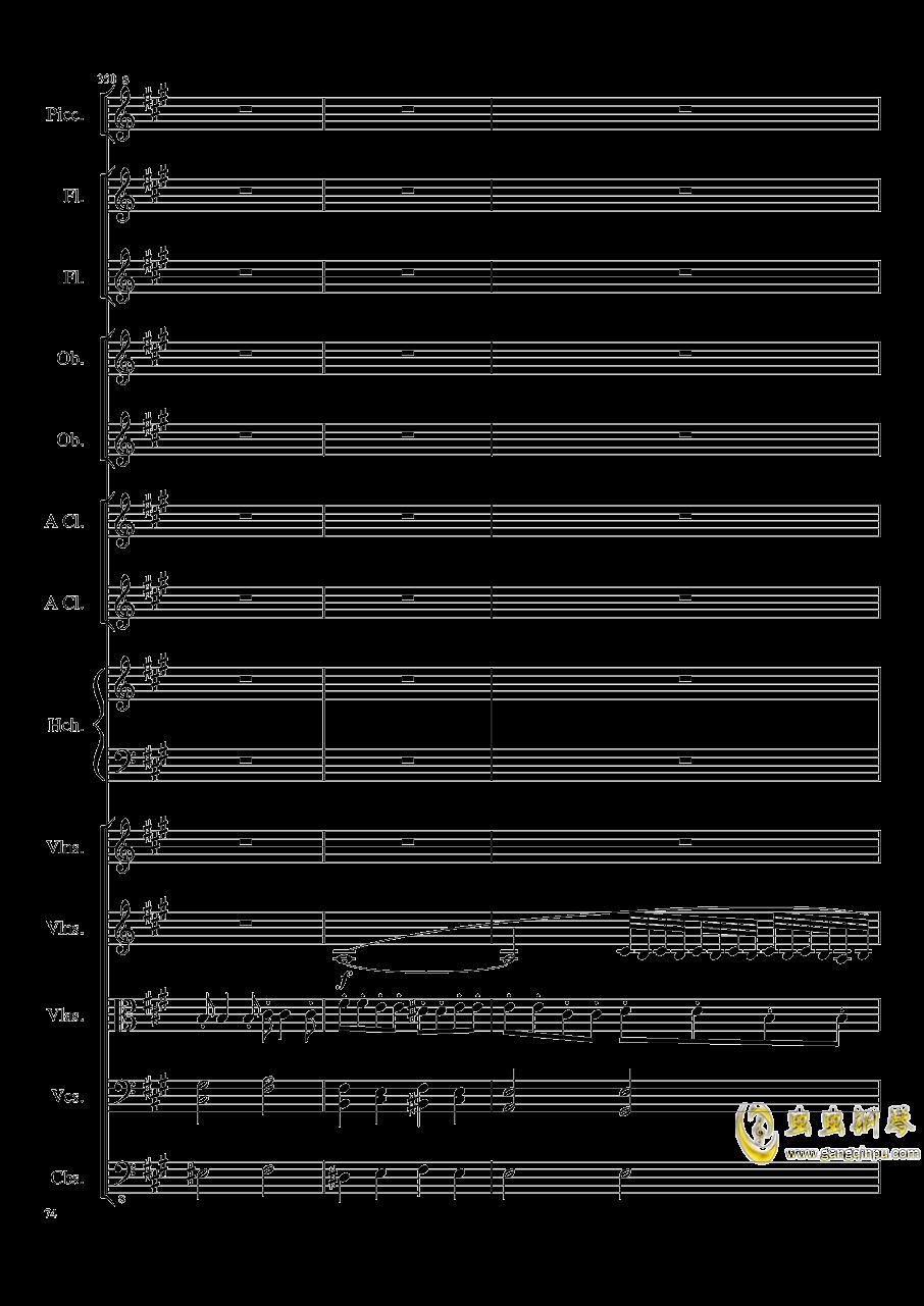 7 Contredanses No.1-7, Op.124 (7首乡村舞曲,第一至第七,作品124)钢琴谱 第74页