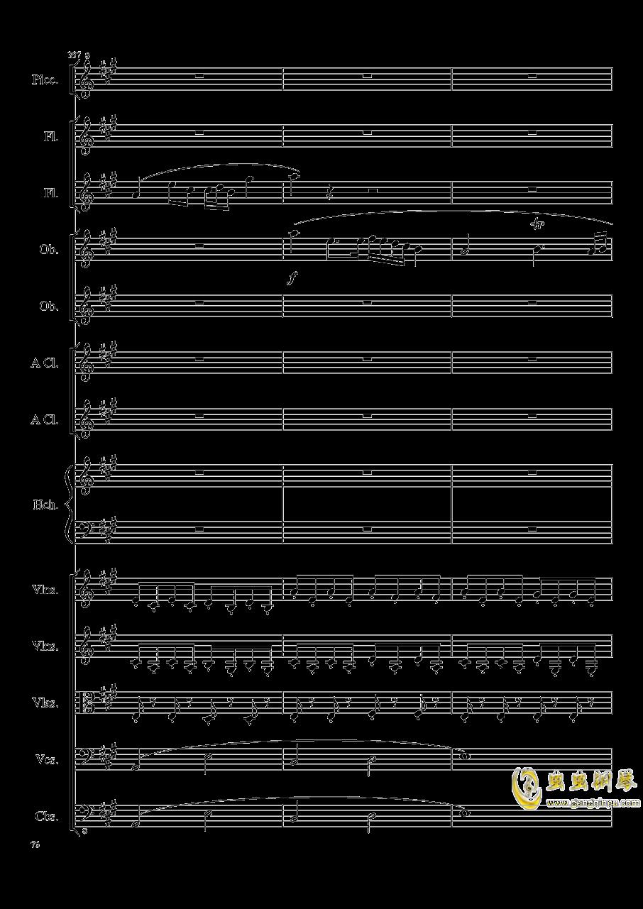 7 Contredanses No.1-7, Op.124 (7首乡村舞曲,第一至第七,作品124)钢琴谱 第76页