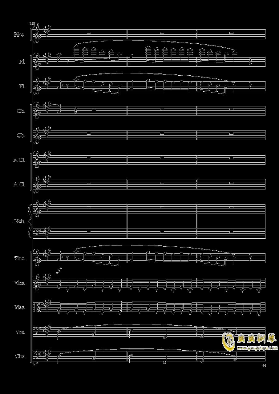 7 Contredanses No.1-7, Op.124 (7首乡村舞曲,第一至第七,作品124)钢琴谱 第77页