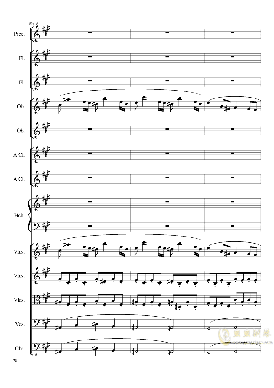 7 Contredanses No.1-7, Op.124 (7首乡村舞曲,第一至第七,作品124)钢琴谱 第78页
