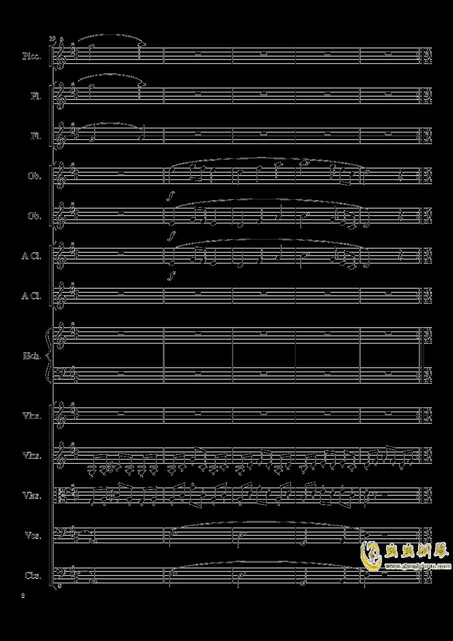 7 Contredanses No.1-7, Op.124 (7首乡村舞曲,第一至第七,作品124)钢琴谱 第8页