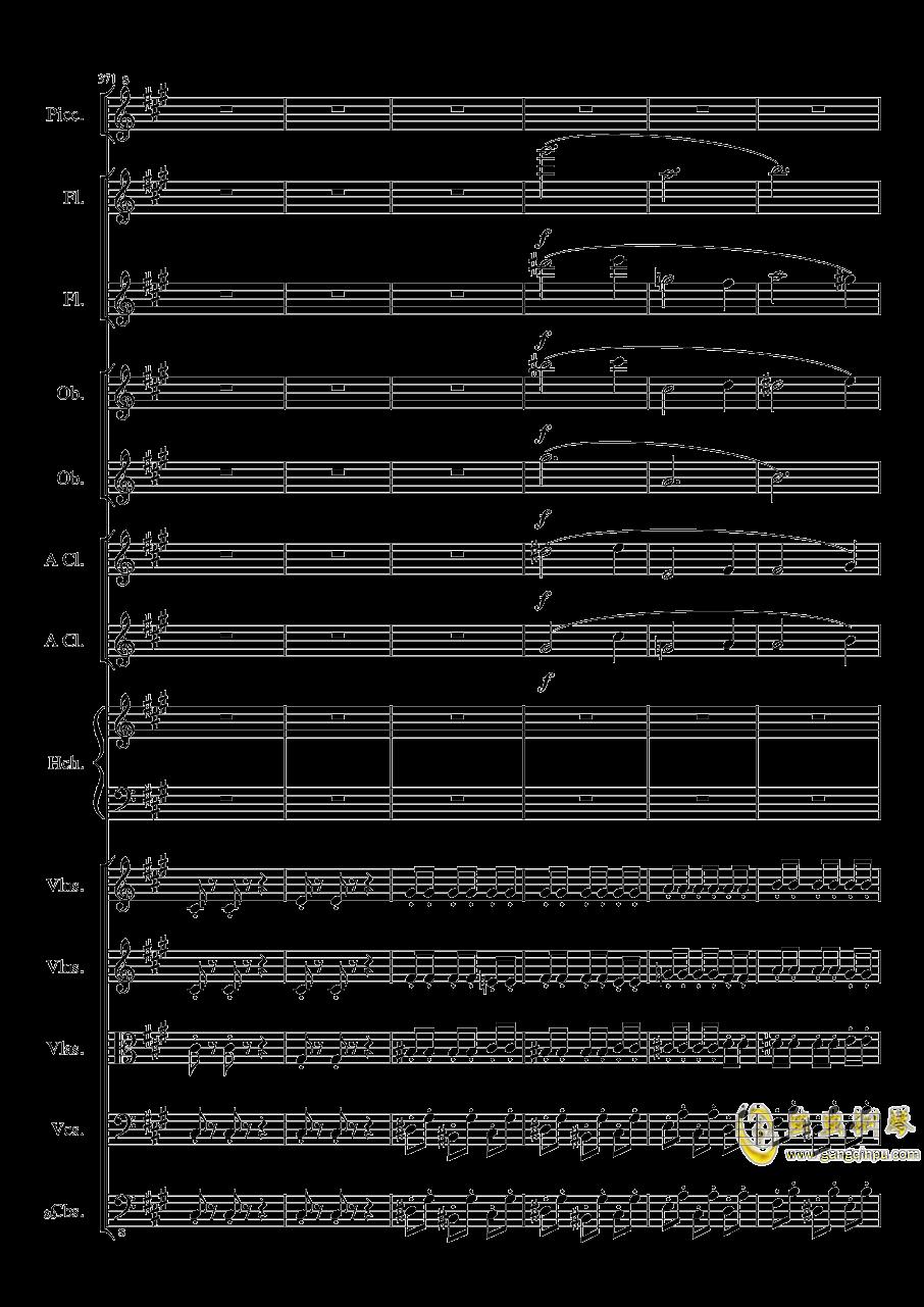 7 Contredanses No.1-7, Op.124 (7首乡村舞曲,第一至第七,作品124)钢琴谱 第80页