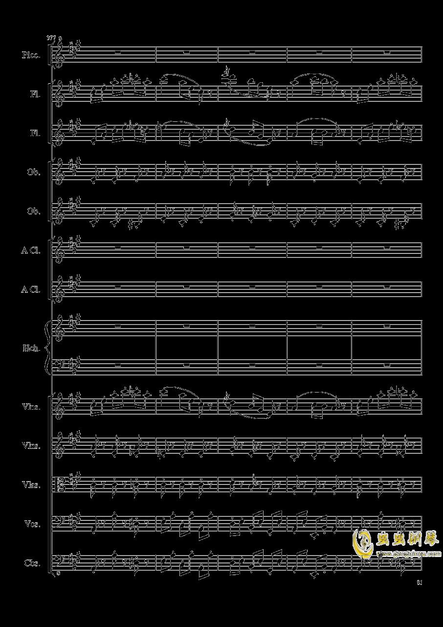 7 Contredanses No.1-7, Op.124 (7首乡村舞曲,第一至第七,作品124)钢琴谱 第81页