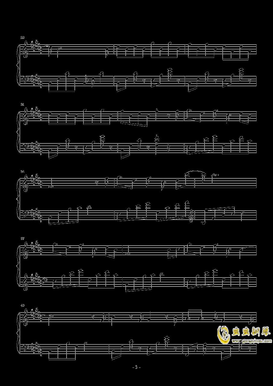 青柠钢琴谱 第3页